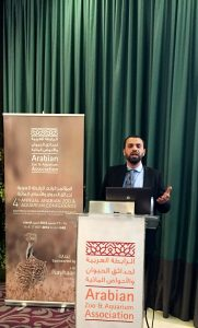 Adel at Arabian Zoo and Aquarium Conference 5