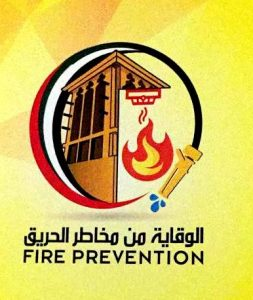Fire Prevention pic