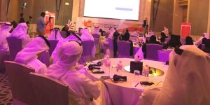 Adel Alhaimi Interpreting in HR Future Trends 3