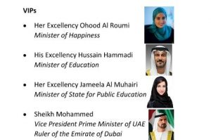 Supporters of the Education Initiative included top UAE Dignitaries!
