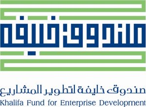 Khalifa-fund-Logo