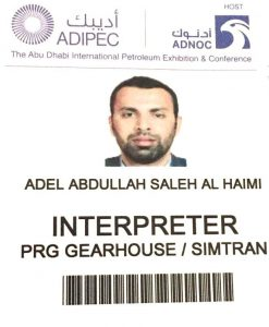 Simtran invites Red Sea's Adel Alhaimi to interpret at ADIPEC 2017