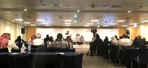 One of the IRF sessions, Dubai World Trade Centre