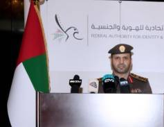 Brigadier Saeed Rakan Al Rashdi, Acting Director-General of Foreigners Affairs and Ports Department at FAIC